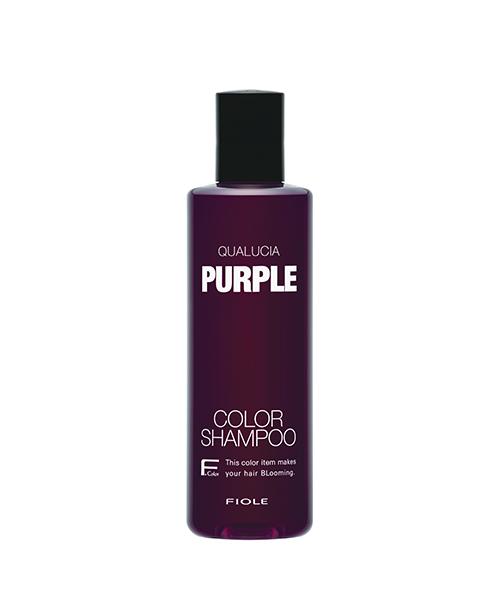 qual_s_purple