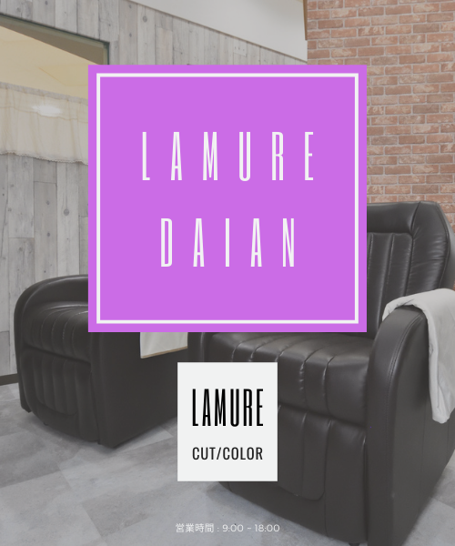 WC_0008_lamure-daian